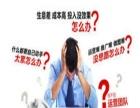 杭州淘宝代运营天猫代运营公司网店外包托管