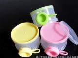 奶粉格厂家 奶粉盒批发 便携三层奶粉罐