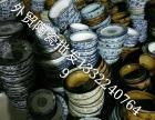 外贸陶瓷批发