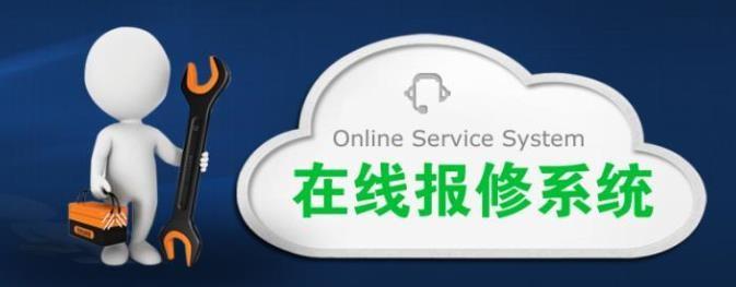 郫县区万和热水器(服务中心)维修//检测联系多少?
