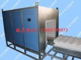 推车炉,厂家专业生产高温实验 生产推车炉,台车炉