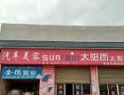 寻甸 七星太阳雨太阳能专卖店商业街卖场