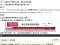 潍坊淘宝店装修培训 淄博淘赢电商学院制作全屏背景图