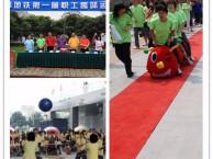 公司年会策划两日游活动推荐深圳周边一日游