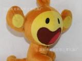 【加工定制】卡通鼹鼠毛绒娃娃 专业生产出口欧美毛绒玩具