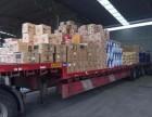 北京物流貨運專線 大宗貨物運輸 長短途搬家搬廠 工藝品運輸