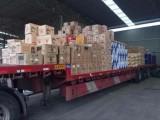 北京物流货运专线 大宗货物运输 长短途搬家搬厂 工艺品运输