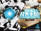 佳奇智能遥控机器人罗本艾特TT充电超大电动跳舞儿童男孩玩具