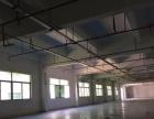 布吉沙湾汽车站附近680平米厂房招租 有装修