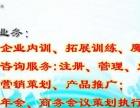 华夏智扬是较具影响力的企业营销管理系统供应商!