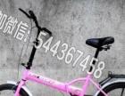 新学期开学仓库批发全新双折叠轻便自行车还有其他各类自行车