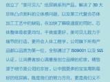 美可贝儿纸尿裤企业介绍