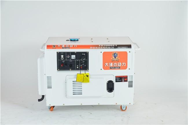 12kw柴油发电机有哪些