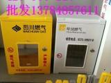 优质优惠天然气表箱 天然气专用表箱 厂家直销