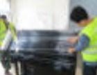 沧州永信搬家,通下水道,空调维修,移机,加氟