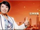 徐鹤宁销售上海培训课程安排报名 徐鹤宁销售上海培训课程报名