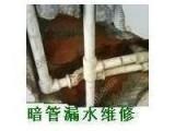 松江新城专业水管维修 水管安装 铜管焊接增压泵安装