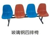 哈尔滨机场椅