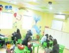 杭州宝宝自闭症倾向、说话晚、感统、智力-康复体验课
