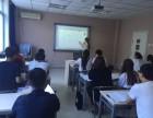 韩亚外语 星程教育初级韩语寒假班预约报名中