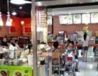 大商商业街150平餐馆出兑(可议)