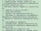 上海装修二级资质转让(上海最低价,其他资质转让讯息见服务介绍
