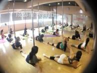 建设路0基础班舞蹈教学 成人舞蹈培训 一对一教学 包教包会