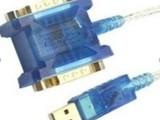 帝特 高速USB2.0转双RS232全兼容九针串口线双9针串口U