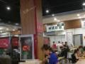 丰台科技园区丰葆路210平菜馆转让515126