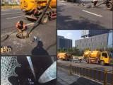 景县改下水道 换铸铁管 下水道疏通