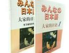 嘉兴平湖日语考级(N0-N3)轻松学日语到金艾教育日语考级班