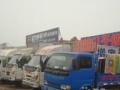 好日子搬家沧州较大的搬家公司专业的服务公道的价格