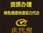 郑州各区注册个体工商户,加快出证三天 办食品许可证