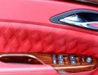 凯迪拉克 SRX(进口) 2012款 3.0L 自动 旗舰版 四