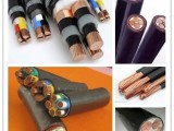蕪湖市高價回收,電纜 高低壓電纜 進口電纜 廢銅等