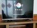 海信32寸LED智能云电视