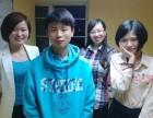 昆明外语培训学校/昆明外语培训机构