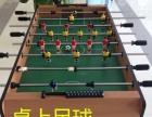 南昌出租保龄球,充气城堡,桌上足球,愤怒的小鸟出租
