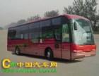 大巴车昆明到聊城客车专线 的客车直达