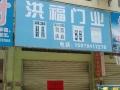 贵港市建材专业市场(工商 商业街卖场 40平米