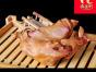 青岛道口烧鸡加盟连锁,加盟一个烧鸡店多少钱?