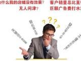 武汉三七互联美团代运营公司专业的美团代运营服务