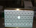 供应腾冲2016年新款苹果收银台标志透光苹果缴费桌维修台定制