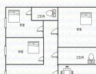 爱建润园 实拍照片 三室明厅 落地窗 南北精装 6000/月
