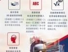 香港天⌒ 才密码加盟 教育机构 投资金额 5-10万元