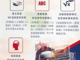 香港天才密碼加盟 教育機構 投資金額 5-10萬元