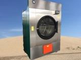 通江洗涤机械厂家批发毛巾水洗后的工业烘干机30-100公斤