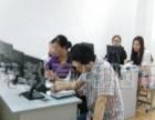 德阳博元电脑培训:office办公软件的重要性