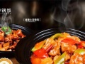 餐饮加盟-大众快餐-阿宏砂锅饭加盟