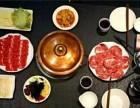 西安大刀涮肉加盟,加盟流程怎么样